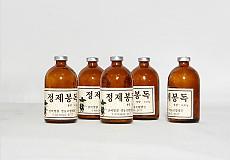 정제봉독(0.05g)
